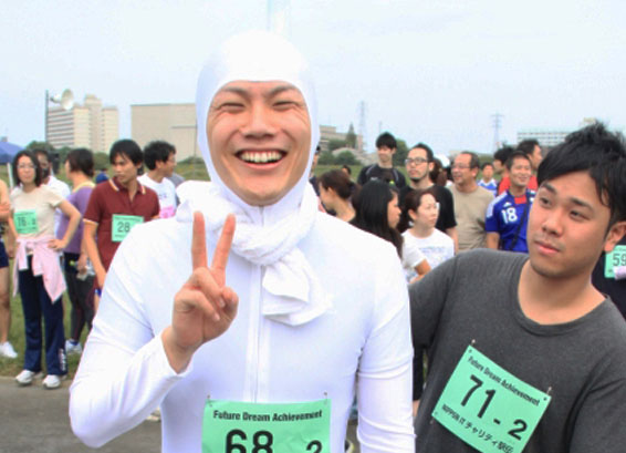 Nippon IT Charity Relay Race Funny Runner