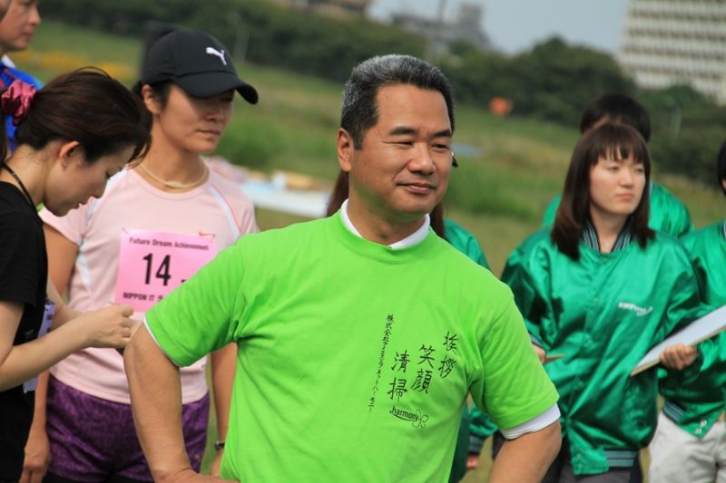 Nippon IT Charity Relay Race Yukiyoshi Watanabe (ISFnet and FDA founder)