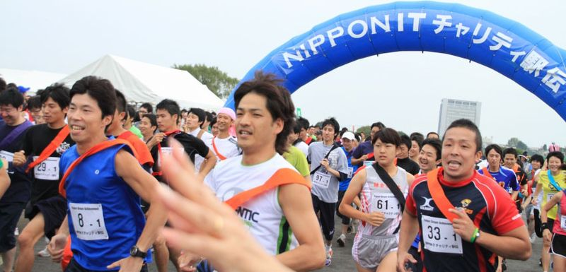 Nippon IT Charity Relay Race Start